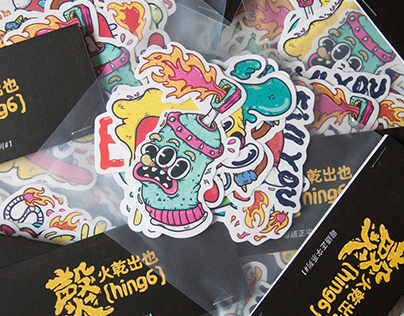 Cantonese stickers pack Vol.1