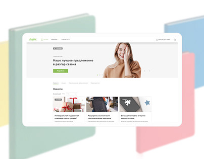 Portobello News Section UI Design