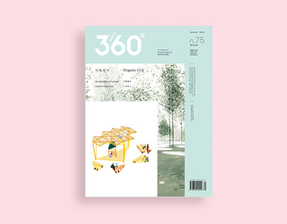 Design 360° Magazine No.75 - Organic City