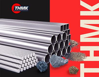Сайт для металлургического завода