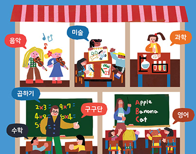 [textbook]한국어교재 소컷,중컷 모음