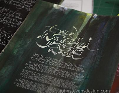 Brush calligraphy titles