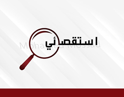 istksa logo