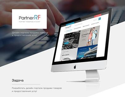 """Дизайн портала """"Partner RF"""""""