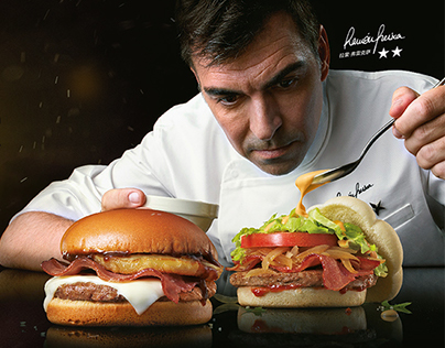 McDonald's Premium Beef Burger 2016
