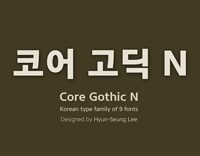 Core Gothic N_Korean Type Family (9 Fonts)