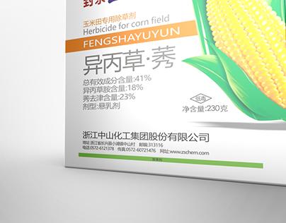 玉米田除草剂包装设计,农药包装,包装盒设计,标签设计