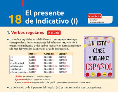 spagnolo grammatica progetto grafico