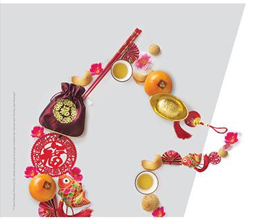 Bank Mandiri - Year of dog (Chinese New Year 2018)