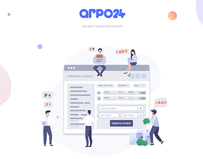 Food auction landing page
