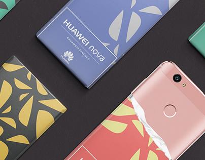 [CAMPAIGN] Huawei: Sweet Treats