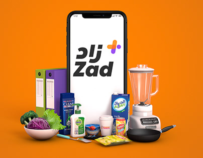 Zad App Launching Artwork