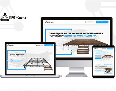 Website Design For a Stage Manufacturer
