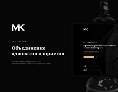 M&K Law Firm