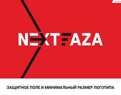 Brand Book - NextFaza