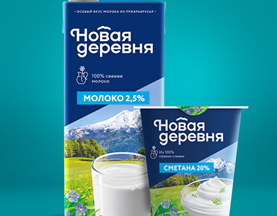 Novaya Derevnya - dairy products for a new generation.