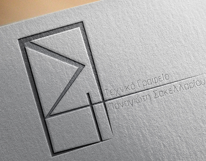 Technical architectural applications office - logo II
