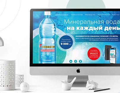 Карачинская | Разработка дизайна рекламной кампании