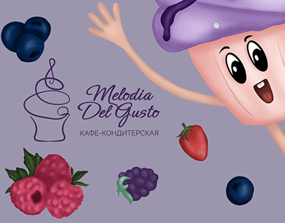 Brand character and logo for pastry shop
