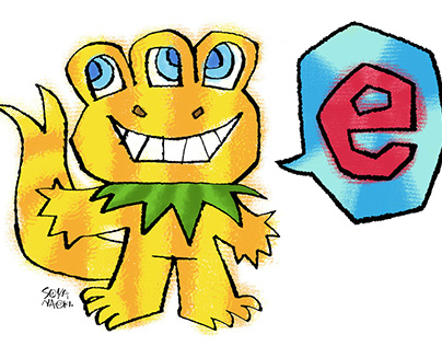 """E"" Characters"