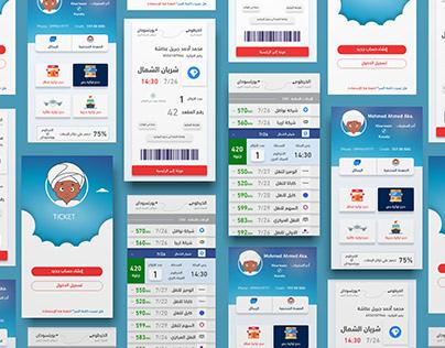 Zool Ticket | Mobile Bus Ticketing App