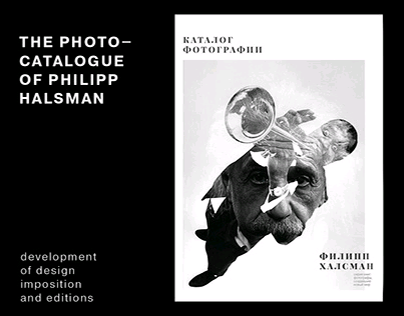 DESIGN THE PHOTO‒CATALOGUE OF PHILIPP HALSMAN