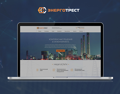 Site for the company engineering Energotrest