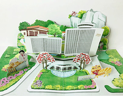 Guangzhou Garden hotel pop up card design