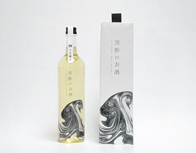 Kurozu no Osake
