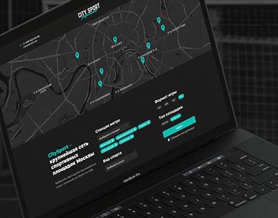 CitySport: playground booking service website