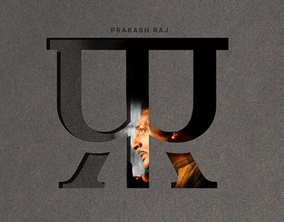 PRAKASH RAJ PRODUCTION