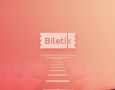 Biletik - поиск и покупка билетов на мероприятия