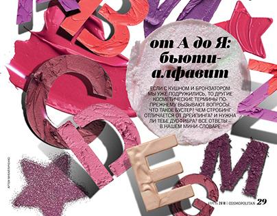 Cosmopolitan Ukraine, April 2018