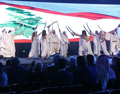 Saudi Arabia In Our Hearts event