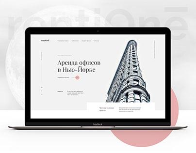 Landing page. Аренда офисов в Нью-Йорке