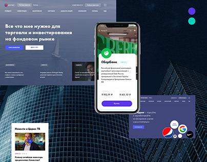 Zerich — дизайн сайта и приложения