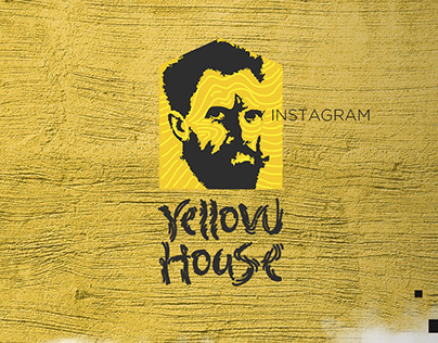 СММ Yellow House