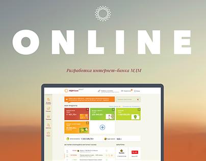 Интернет-банк МДМ online
