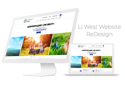 Li West Corporation. Website Redesign.