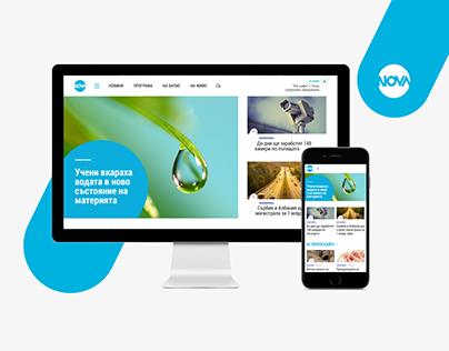 NOVA.bg - TV & News Website UI / UX Concept