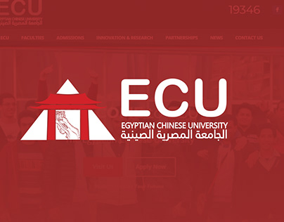 Egyptian Chinese University Motion Graphics Videos