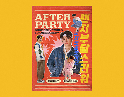 After Party - Kim Jaehwan