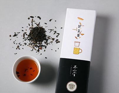 日日有好茶,便是好茶事