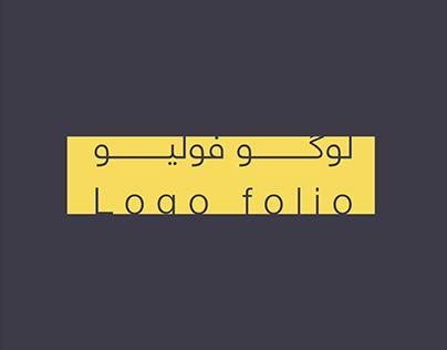Logo Folio - March 2017