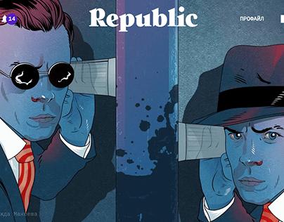 Republic.ru • Cover Stories