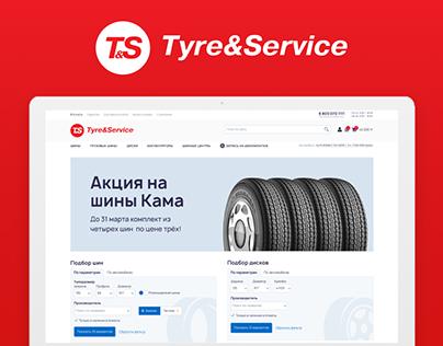 Website for tyre online shop