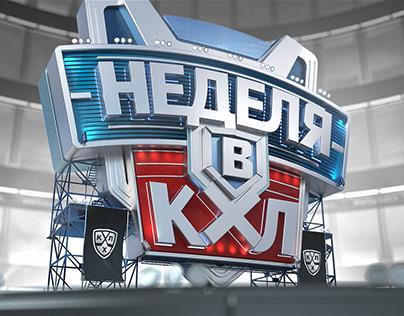 Nedelya KHL