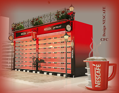 Nescafe best display design