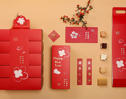 2019 Spring Festival gift packaging 春节礼包