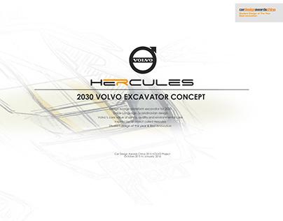 Hercules - 2030 Volvo Excavator Concept